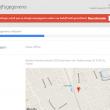 6a Google mijn bedrijf verifieren